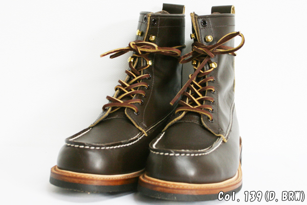 LONE WOLF BOOTS WOOD CUTTER