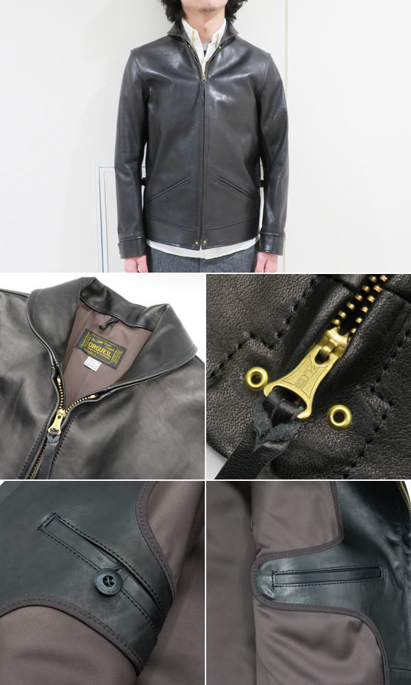 ORGUEIL Round Collar Coat