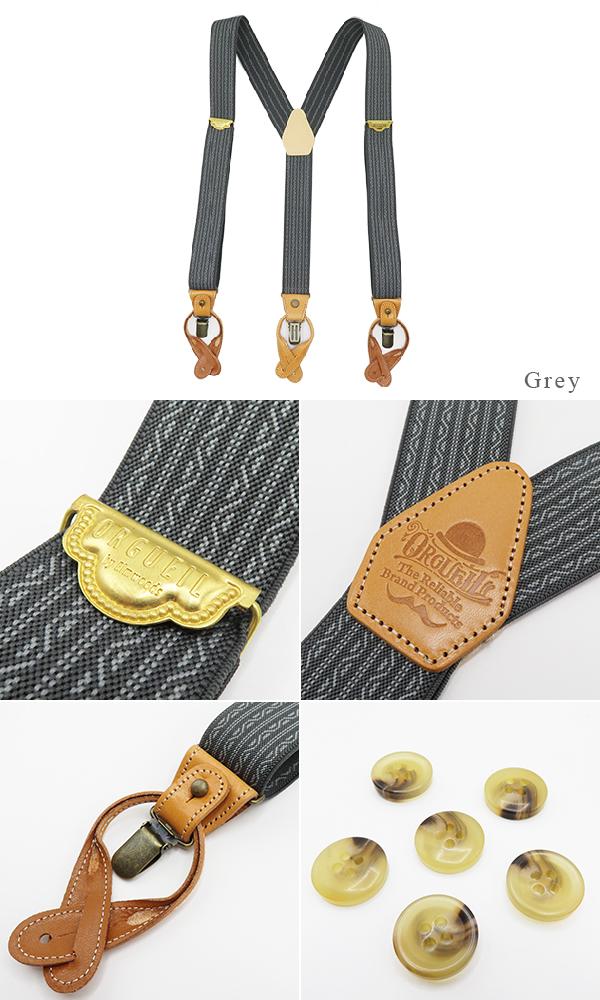 Suspenders