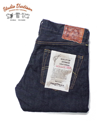 STUDIO D'ARTISAN G3 RELAXED TAPERED