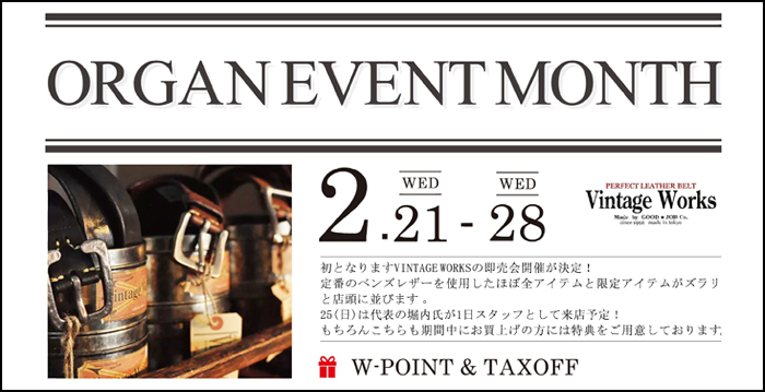 EVENT MONTH